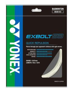EXBOLT63